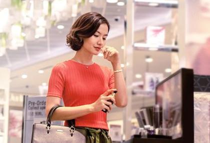 Changi Shopping Concierge