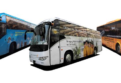 Cross-Border Coach Service to / from Johor Bahru